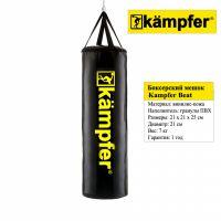 Боксерский мешок на ремнях Kampfer Beat