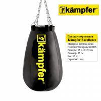 Боксерская груша на цепях Kampfer Excellence