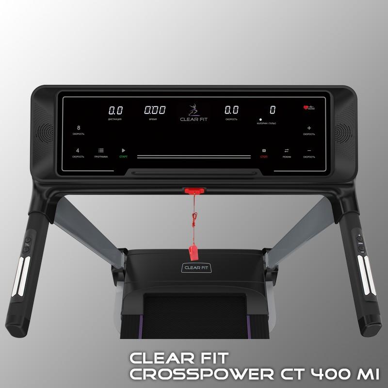 Фотография Беговая дорожка Clear Fit CrossPower CT 400 MI 3