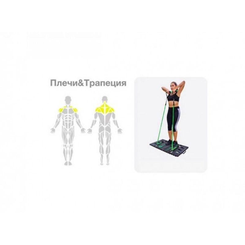 Фотография Платформа для фитнеса HOME GYM 9