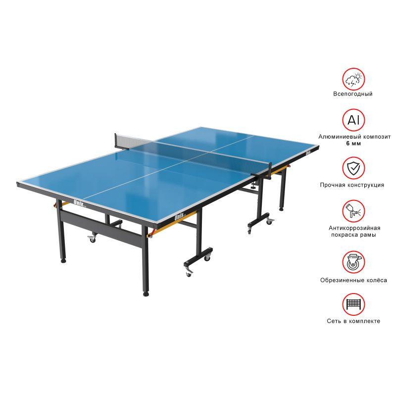 Фотография Всепогодный теннисный стол UNIX line outdoor 6mm (blue) 2