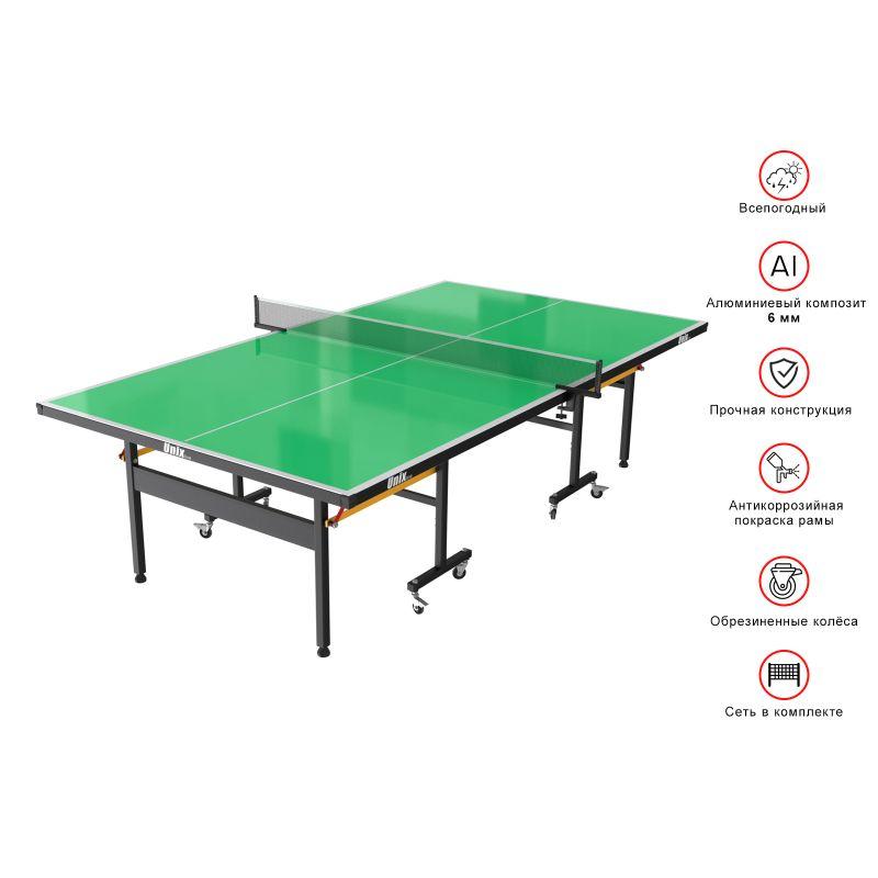 Фотография Всепогодный теннисный стол UNIX line outdoor 6mm (green) 2