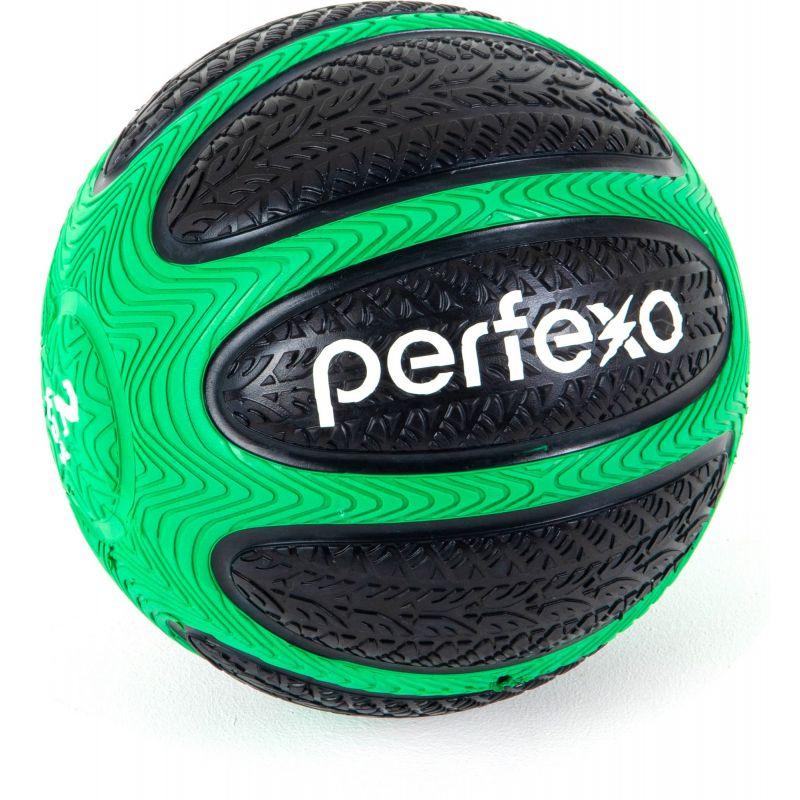 Фотография Набивной мяч Perfexo 2 кг 0