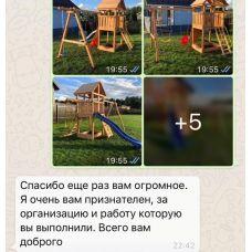 Отзыв о монтаже деревянной площадки Керро