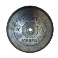 Миниатюра Диски обрезиненные, чёрного цвета, 26 мм, Atlet MB-AtletB26-20 0  мини