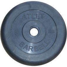 Миниатюра Диски обрезиненные, чёрного цвета, 26 мм, Atlet MB-AtletB26-5 0  мини