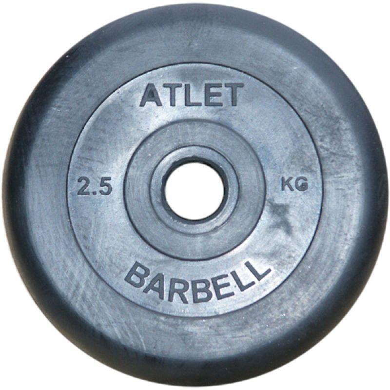 Фотография Диски обрезиненные, чёрного цвета, 26 мм, Atlet MB-AtletB26-2,5 0