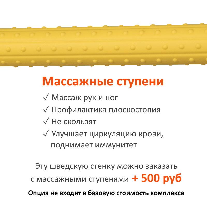Фотография ДСК В Распор Dsk-18 4