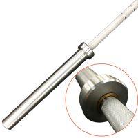 Гриф для штанги DFC POB86-20HC-50