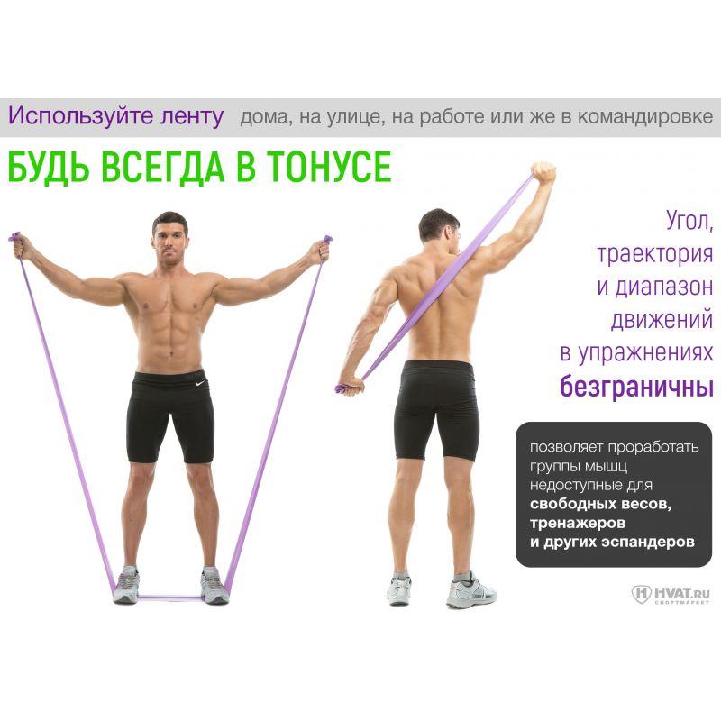 """Фотография Набор для фитнеса """"Латексная лента"""" 9"""