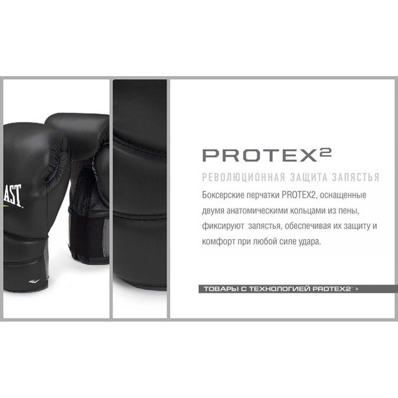 Фотография Перчатки тренировочные EVERLAST Protex2 PU 7