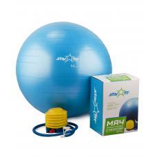 Миниатюра Мяч гимнастический GB-102 с насосом (55 см, синий, антивзрыв) 0  мини