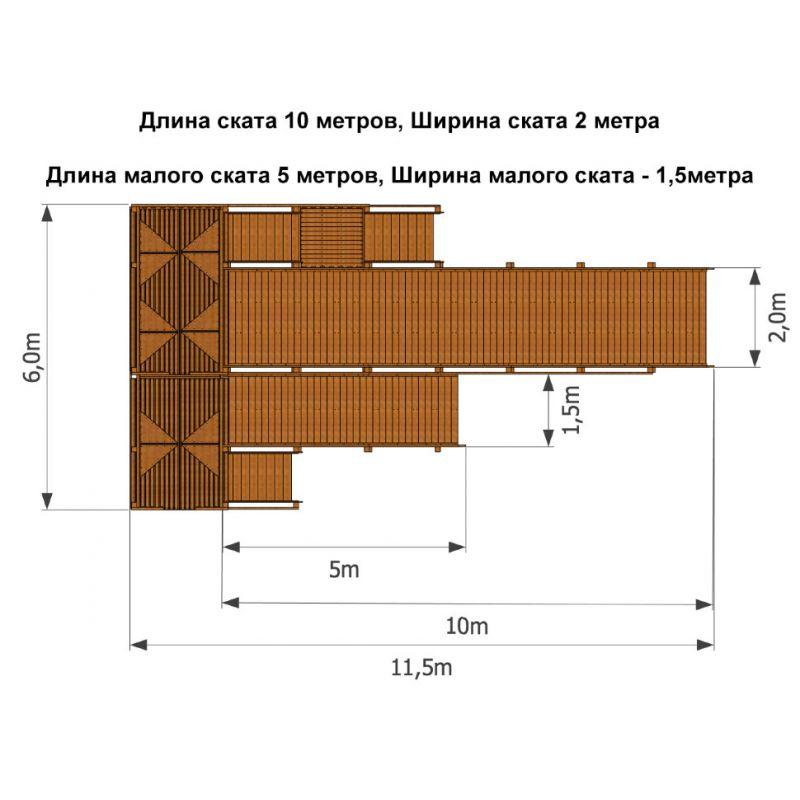 Фотография Зимняя деревянная горка Норд премиум 3