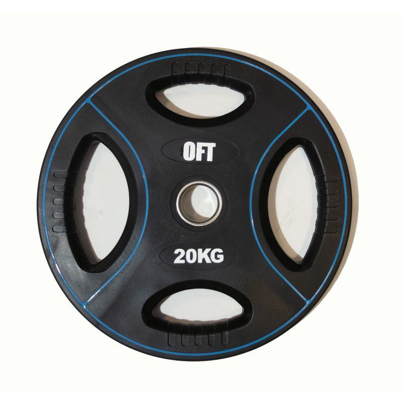 Фотография Диск для штанги олимпийский полиуретановый 20 кг 0