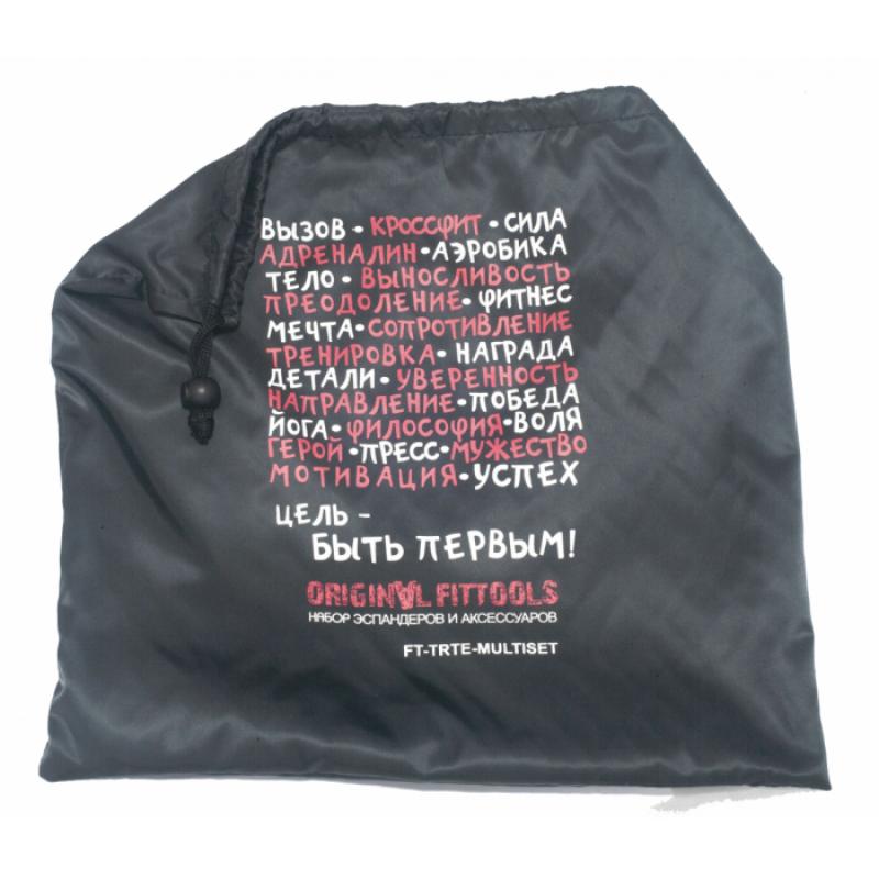 Фотография Набор эспандеров трубчатых (6 шт.) и аксессуаров в сумке 14